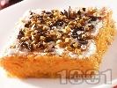 Рецепта Ориенталска грис халва с райски ябълки и грис